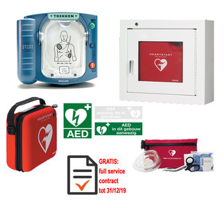 Philips HS-1 AED